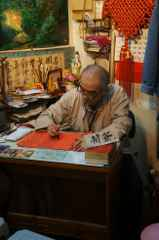 immagine che ritrae un cartomante al suo tavolo con le carte dei tarocchi
